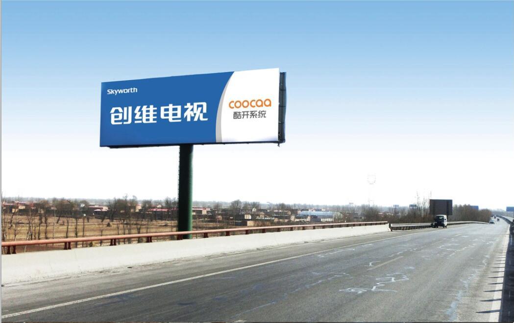 山西太长高速榆次出口单立柱广告-易播网