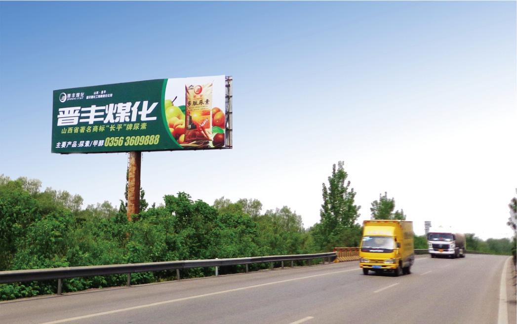 山西长晋高速晋城出口单立柱广告-易播网