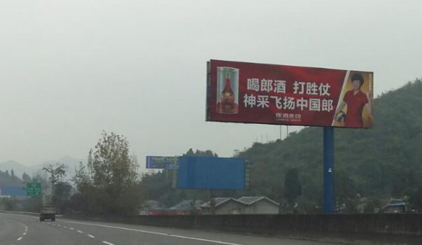 杭瑞高速3号杆鸭溪与枫香之间单立柱广告