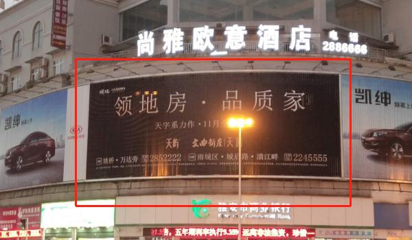 雅安市主城区上坝原九龙超市十字路口三面翻广告-易播网