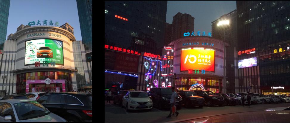 郑州新玛特LED显示屏-易播网