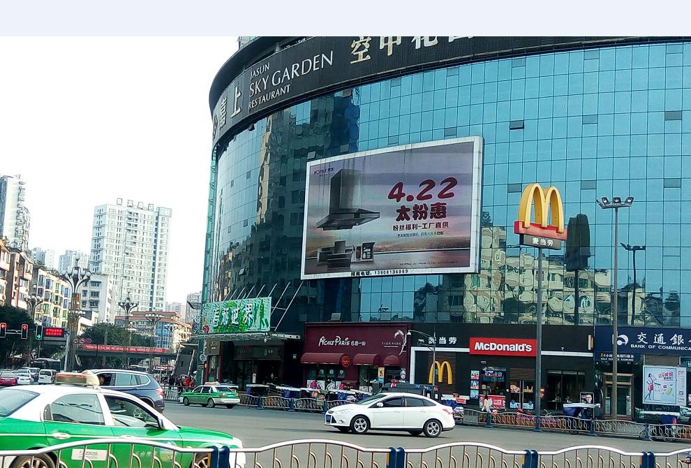 乐山市市中区牛咡桥梅西百货LED-易播网
