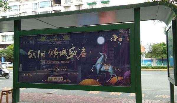 乐山市夹江县主城区公交车站台灯箱广告-易播网