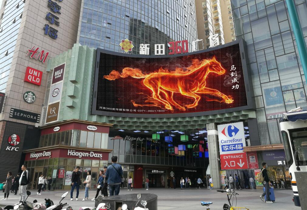郑州新田国贸360广场LED大屏显示屏广告-易播网