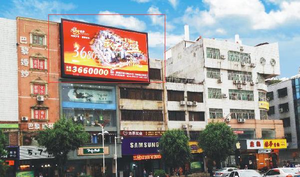 河源市兴源路与大同路交汇处LED广告-易播网