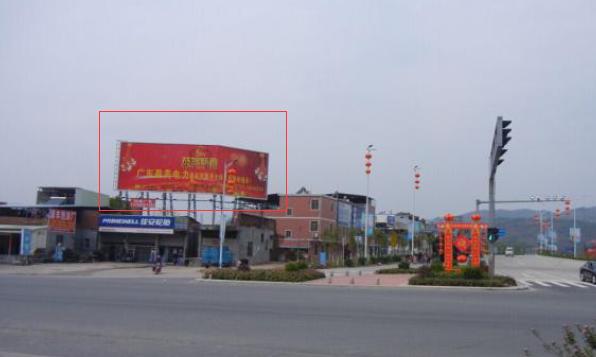 河源市东源高速出口大牌广告-易播网