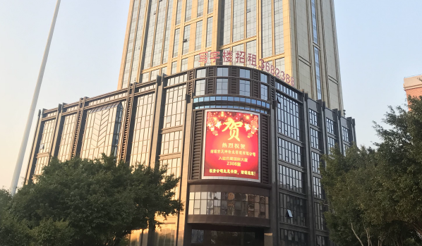 河源市火车站巴蜀国际大厦LED广告-易播网