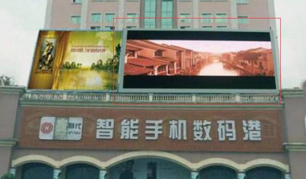 河源市建设大道与中山大道交汇处电信广场LED广告-易播网