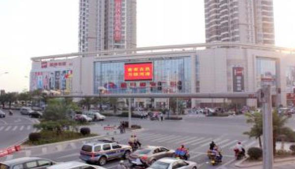 河源市河源大道与沿江路交汇处丽日广场LED广告-易播网