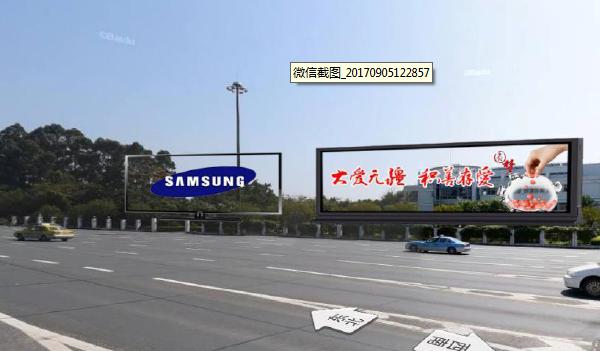 广州新机场高速收费站(机场南)前后绿化带媒体灯箱广告