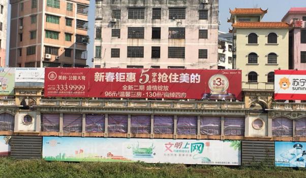 肇庆市龙江河艺术长廊楼顶大牌广告