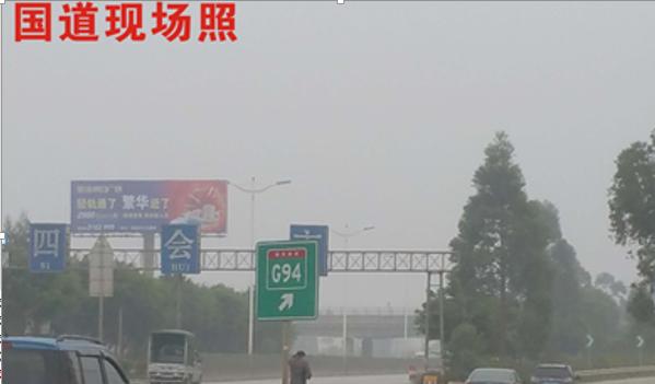 江肇高速鼎湖莲花收费站附近双面立柱广告