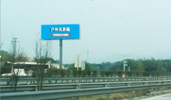 G55二广高速龙甫服务区双面单立柱广告