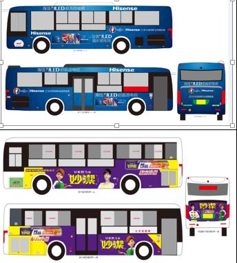 佛山市公交车车身广告