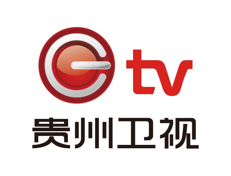 贵州电视台全时间段广告