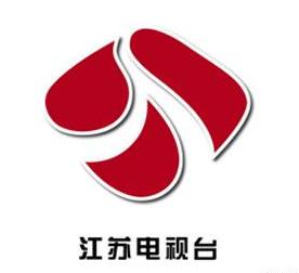 江苏电视台全时段广告