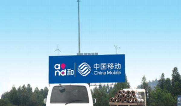 广州绕城高速西二环小塘互通立柱广告