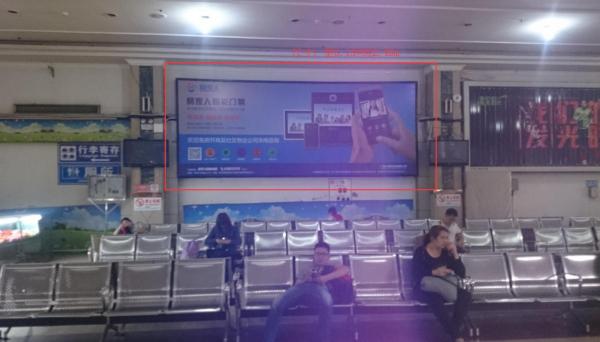 柳州市柳州汽车总站车站直达室候车厅大牌广告位