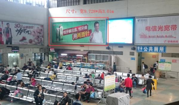 柳州市柳州汽车总站车站候车厅右边三面翻4号广告位