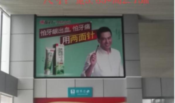 柳州市融安汽车总站车站售票厅大牌广告
