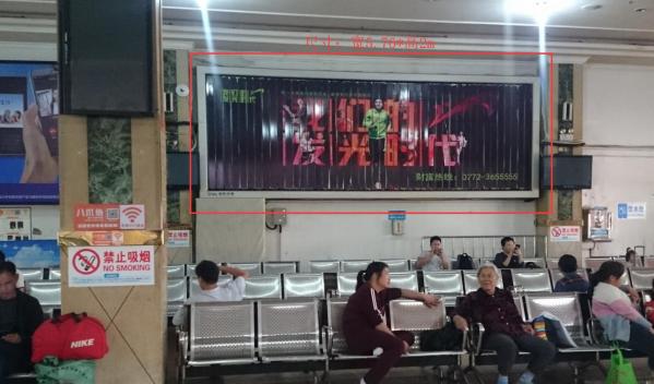 柳州市柳州汽车总站车站直达室候车厅三面翻广告位