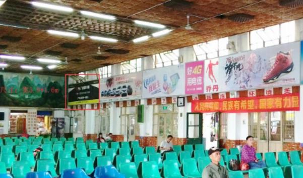 广西省桂林市桂林汽车总站车站候车厅大牌广告位