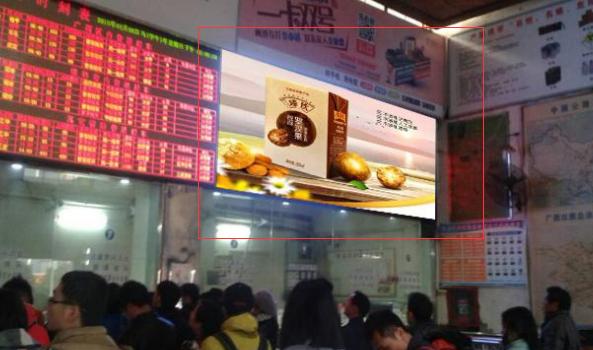 桂林市桂林汽车总站候车大厅LED广告