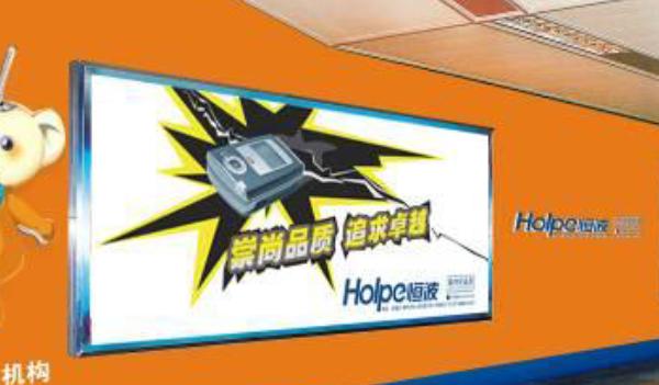 深圳市深南路地下通道C系列灯箱广告