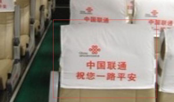 成都市客运站大巴车头套广告-易播网
