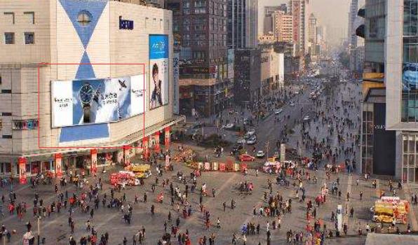 成都市红星路IFS广场伊势丹百货墙面LED广告-易播网
