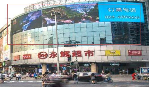 成都市于一环路沙湾路口汇龙湾洛克中心墙面LED广告-易播网