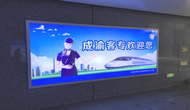 内江市内江高铁北站出站通道灯箱广告-易播网