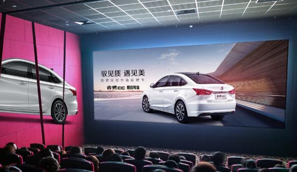 重庆市大地电影院映前广告