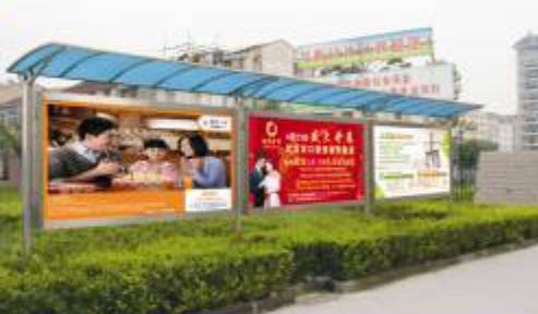 长沙市各大社区框架/看板广告位