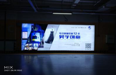 沈阳市铁西万达停车场灯箱广告-易播网