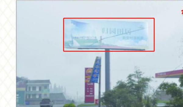眉山市洪雅柳江瓦屋山方向花溪单立柱广告位