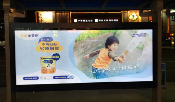 东莞市水乡片区公交车候车厅灯箱广告-易播网
