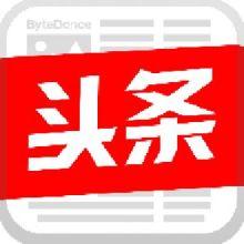西安今日头条和抖音广告投放收费-易播网