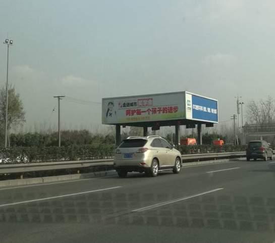 成都绕城高速机场收费站A站大牌广告