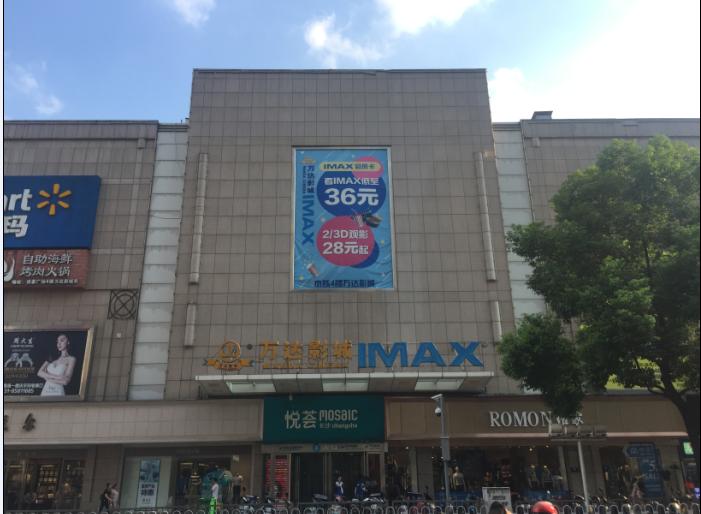 长沙市步行街悦荟广场灯箱广告位