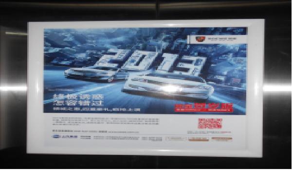 石家庄市社区电梯框架广告