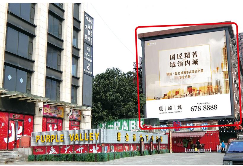 太原市平阳路户外广告牌