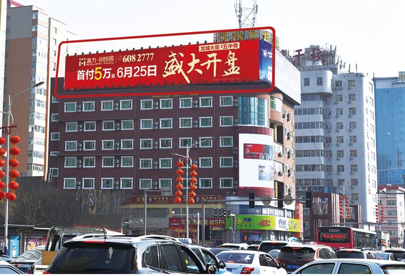 太原市区亲贤街体育路十字路口户外楼顶广告牌