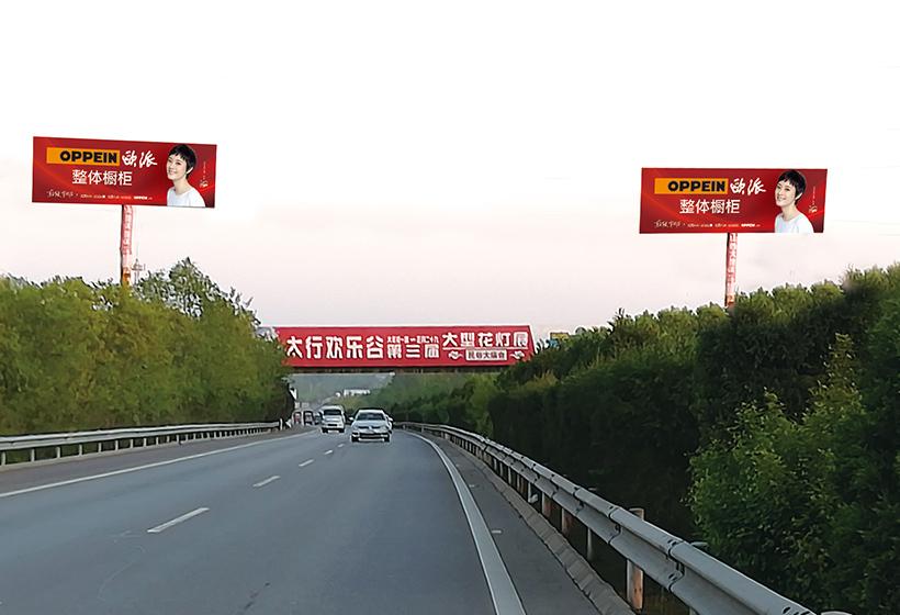 G55二广高速(山西太长高速)长治段单立柱广告