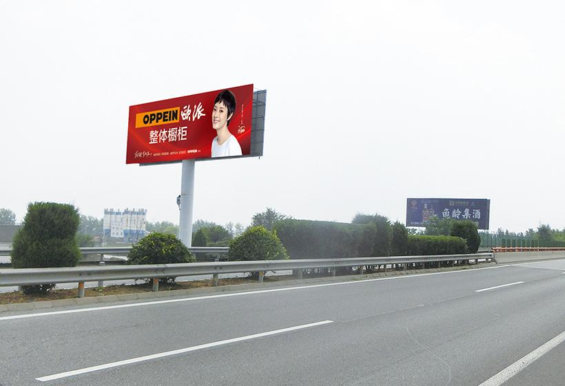 山西二广高速(太长高速)长治服务区单立柱户外广告