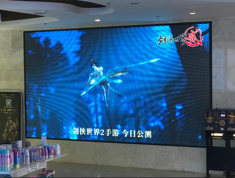 成都市电影院LED广告
