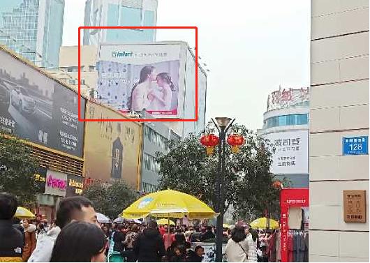 成都市春熙路尚都广场墙面大牌广告