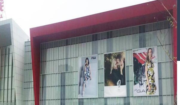 哈尔滨市万达茂万达广场外墙大牌广告