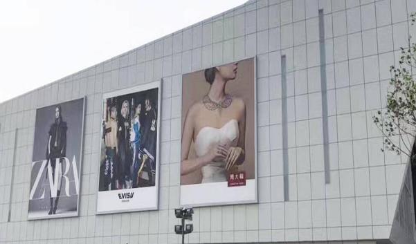 哈尔滨市世茂大道万达茂万达广场外墙大牌广告