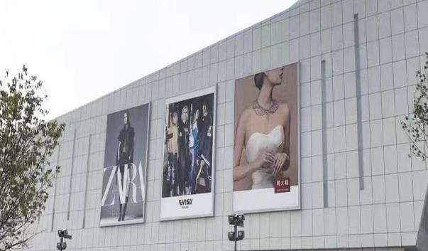 哈尔滨市万达茂外墙大牌3广告